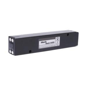 Funkgeräte Akku für Bosch FUG10/HFG10 (8 697 322 072) 12V, 300mAh NiMh