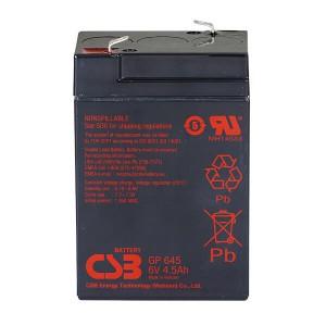 CSB GP645 - 6V / 4,5Ah AGM Akku / Batterie