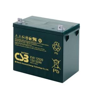 CSB EVX12520 12V 52Ah Blei-Akku / AGM Batterie Zyklenfest