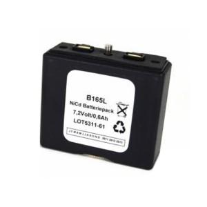 Funkgeräte Akku für Bosch HG85/165/455/FUG11B HFG89/169/459, 7,2V, 600mAh NiCd
