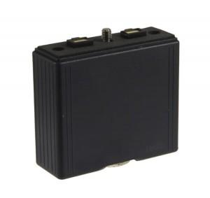 Funkgeräte Akku für Bosch HFG85/89/165/169/455/459 7,2V / 1,0Ah